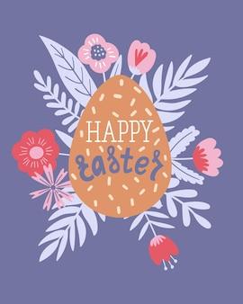 Poster di buona pasqua, stampa, biglietto di auguri o striscione con uova, fiori primaverili, piante e scritte o testo. illustrazione disegnata a mano di vettore.
