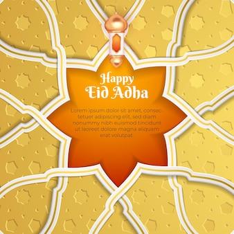 Felice eid adha mubarak con laterna arancione e sfondo islamico