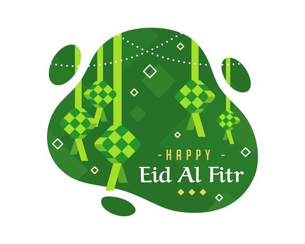 Felice eid al fitr sfondo