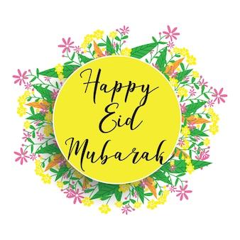 Felice saluto di eid