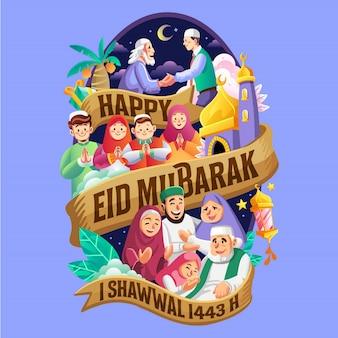 Felice eid mubarak 1 shawwal 1443 hijrah