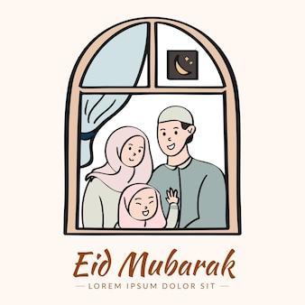 Felice eid mubarak illustrazione di stile disegnato a mano