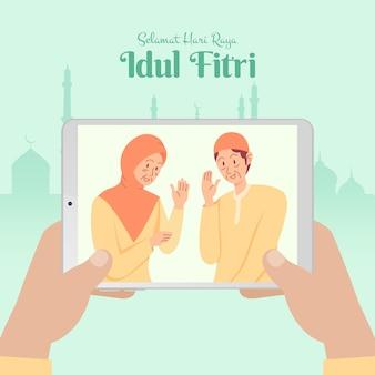 Felice eid mubarak in indonesiano. festeggia e saluta eid al fitr mubarak in videochiamata
