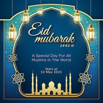 Felice eid mubarak post design con lanterna