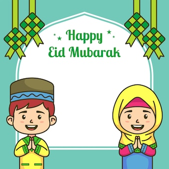 Poster di eid mubarak felice