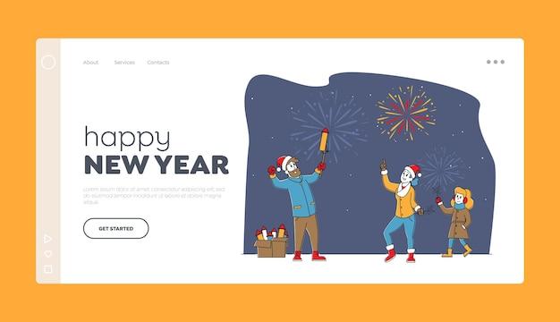 Personaggi della famiglia felice che godono della pagina di destinazione dei fuochi d'artificio delle vacanze