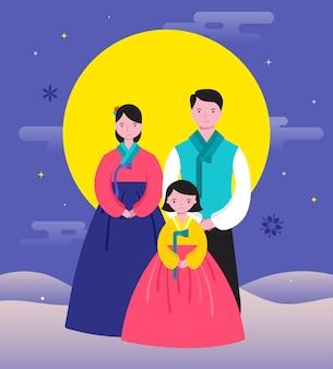 Vestito tradizionale coreano della famiglia felice.