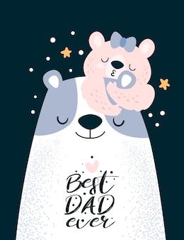 Felice giorno del papà. miglior papà di sempre. carino famiglia di orsacchiotti Vettore Premium