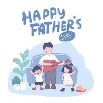 Buona festa del papà padre che suona la chitarra e canta con figlio e figlia il giorno del papà l'amore è sempre fantastico Vettore Premium