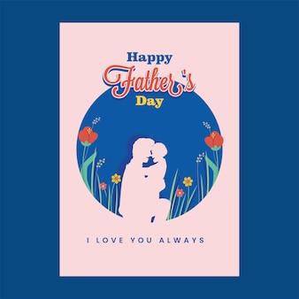 Disegno del modello di festa del papà felice con carta tagliata uomo che abbraccia ciao