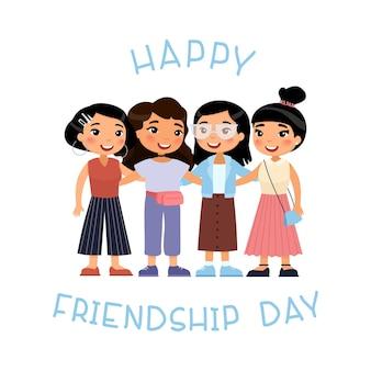 Abbracciare di ragazze carine di giorno dell'amicizia felice