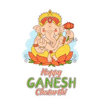 Concetto di carta felice ganesh chaturthi. personaggio dei cartoni animati. isolato su sfondo bianco personaggio di ganesh