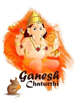 Cartolina d'auguri felice di celebrazione di ganesh chaturthi con l'illustrazione del signore ganesha