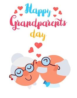 Felice festa dei nonni banner di saluto con nonno e nonna che ballano e sorridono. vettore