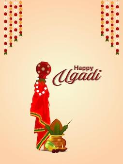 Fondo felice di celebrazione di gudi padwa con l'illustrazione creativa