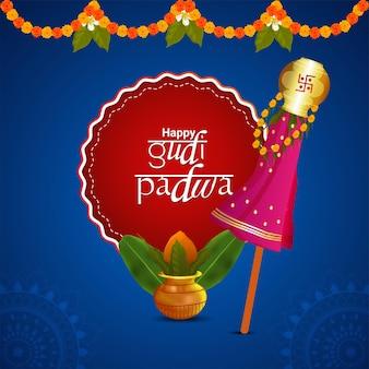 Cartolina d'auguri di felice anno nuovo indù gudi padwa celebrazione
