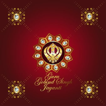 Celebrazione felice del guru gobind singh jayanti con il simbolo sikh khanda sahib