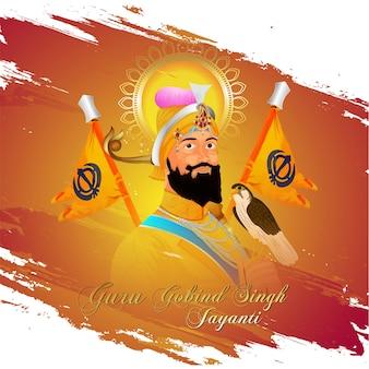 Felice guru nanak jayanti celebrazione biglietto di auguri con illustrazione vettoriale di guru nanak dev ji