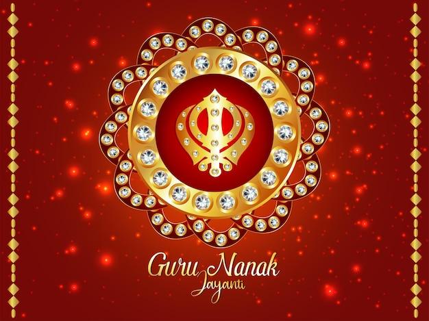 Cartolina d'auguri di celebrazione felice guru nanak jayanti