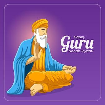 Cartolina d'auguri felice guru nanak jayanti