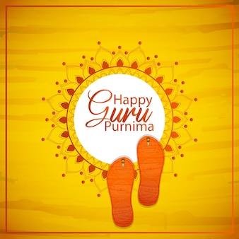 Sfondo felice guru purnima