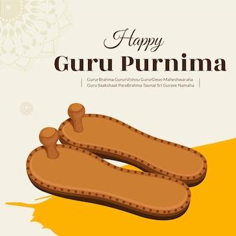 Modello di progettazione banner happy guru purnima
