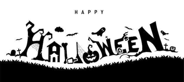 Happy halloween banner lettere decorate in nero con l'icona della zucca di halloween ragnatele