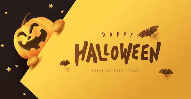 Felice halloween banner o invito a una festa sfondo con zucche elementi festivi halloween