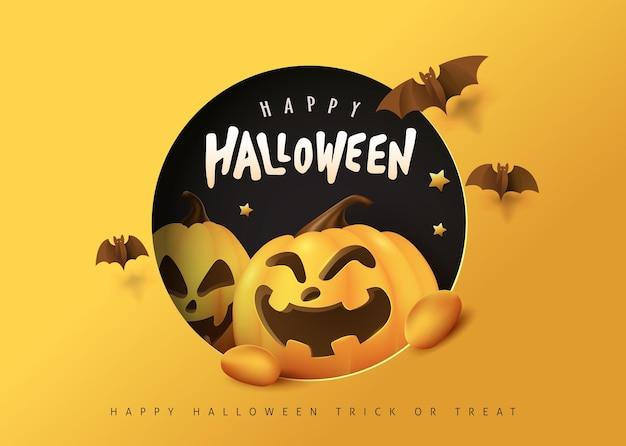 Banner di felice halloween o sfondo di invito a una festa