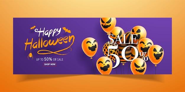 Felice banner di halloween, banner di promozione di vendita con palloncino di halloween. illustrazione 3d