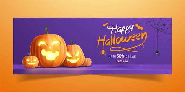 Felice banner di halloween, banner di promozione di vendita con zucche di halloween, ragno e ragnatela. illustrazione 3d