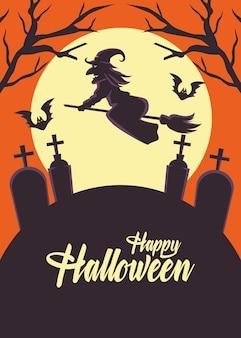 Scheda felice di halloween con la strega che vola in scopa sopra il cimitero