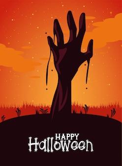 Scheda di celebrazione di halloween felice con la mano di zombie