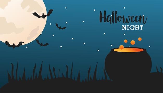Celebrazione felice di halloween con il calderone della strega alla progettazione dell'illustrazione di vettore della scena di notte