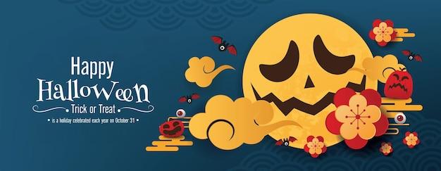 Felice giorno di halloween banner design. design in stile cinese. illustrazione vettoriale