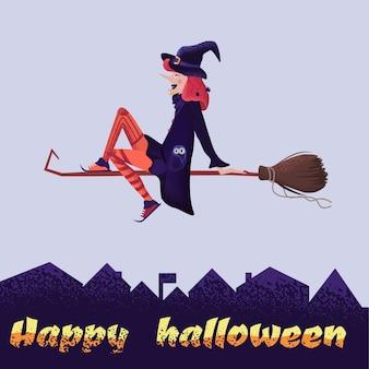 Cartolina d'auguri felice di halloween con l'illustrazione nera della strega