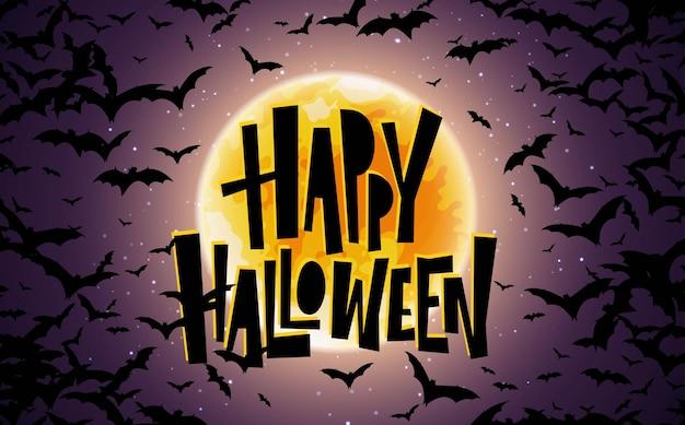 Biglietto di auguri di buon halloween happy