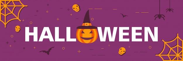 Halloween felice vettore piano dell'insegna orizzontale icona del fumetto del personaggio dei pipistrelli sorridere della presa della lampada della testa di zucca.