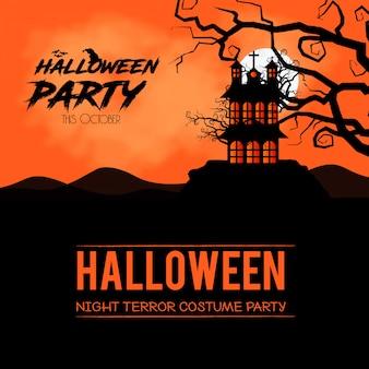 Le insegne felici dell'invito di halloween progettano il vettore