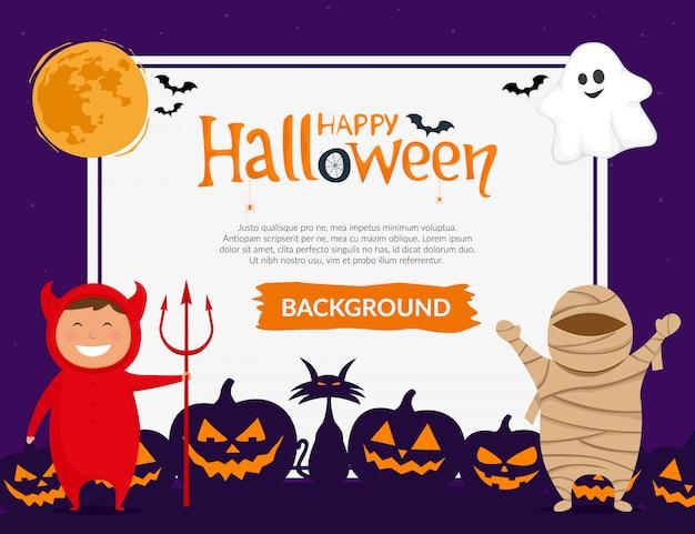 Felice modello di invito o biglietto di auguri di halloween con bambini, zucche intagliate e gatto nero