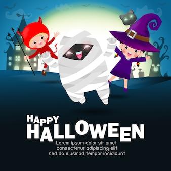 Festa in costume per bambini happy halloween. gruppo di bambini nel cosplay di halloween.
