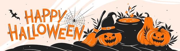 Happy halloween lettering composizione con zucche tino di pozione e scopa