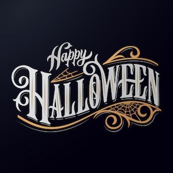 Iscrizione di halloween felice