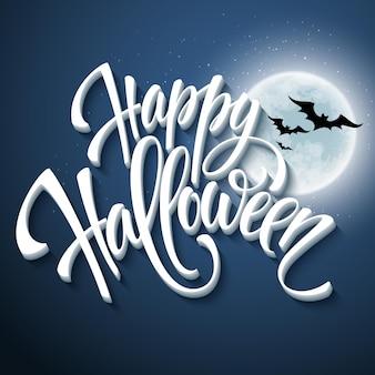 Fondo felice di progettazione del messaggio di halloween. illustrazione vettoriale eps 10