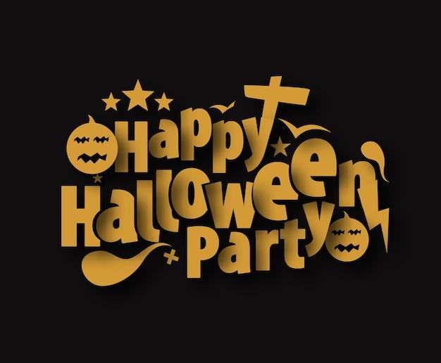 Cartolina d'auguri di festa di halloween felice calligrafia - banner o poster di halloween.