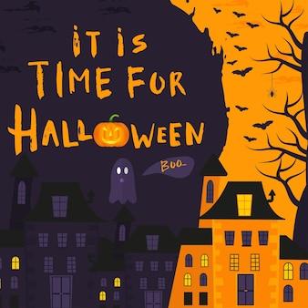 Happy halloween poster design con simboli tradizionali e scritte disegnate a mano. l'illustrazione vettoriale può essere utilizzata per carta da parati, pagine web, biglietti di auguri, inviti e feste.