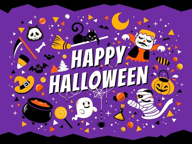 Felice poster di halloween, adorabile stile cartone animato con elementi di design di halloween isolati su sfondo viola