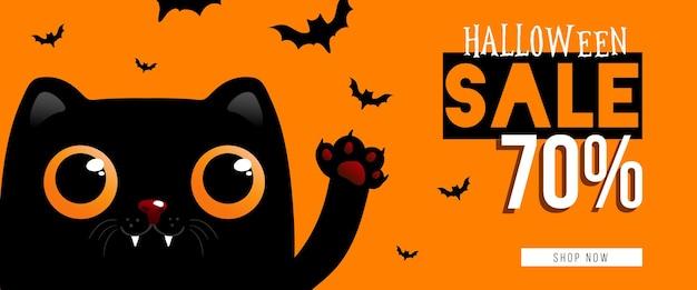 Felice halloween vendita banner o invito a una festa sfondo. illustrazione vettoriale eps 10