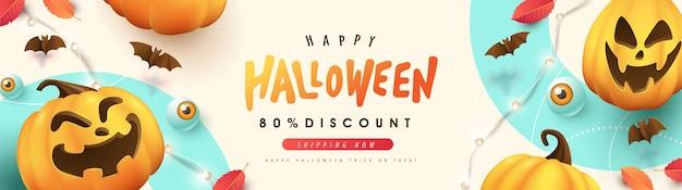 Felice halloween vendita banner o invito a una festa sfondo con zucche elementi festivi halloween
