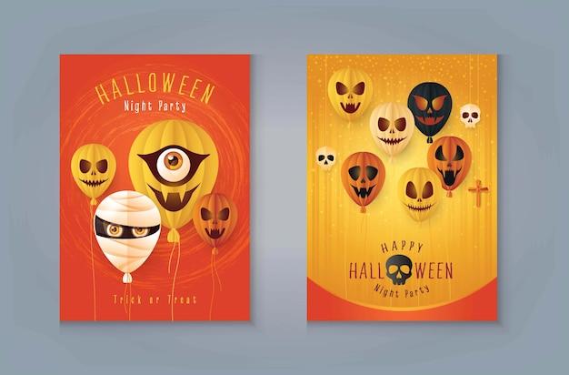 Mongolfiera spaventosa di halloween felice, palloncini fantasma del vampiro di halloween. halloween aria palloncini volanti e teschio, faccia da zombie raccapricciante.